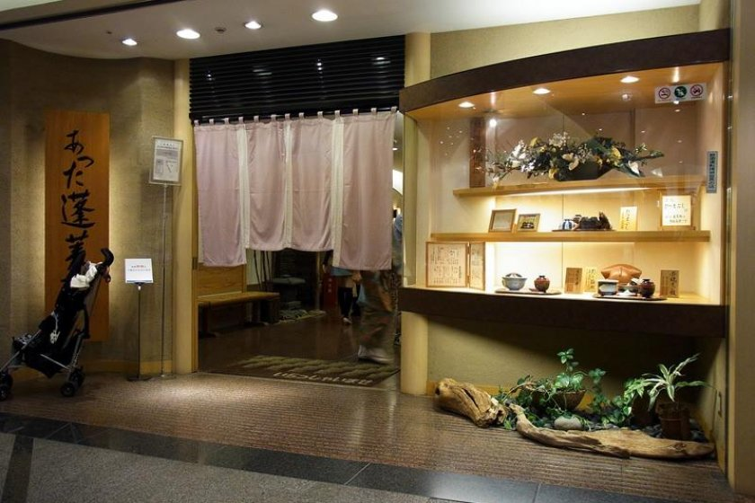 Horaiken\'s storefront on the 10th floor of the Matsuzakaya department store
