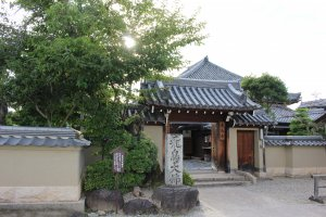 The entrance to Asuka Temple
