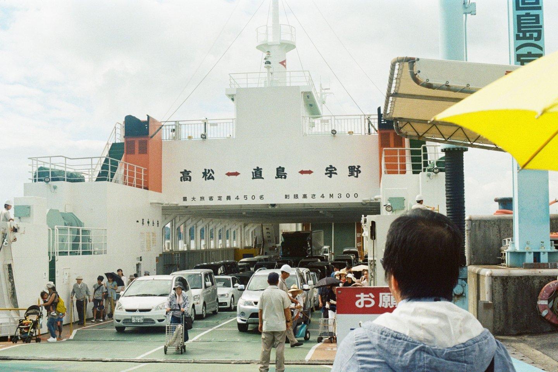 우에노항에서 미요우노라항으로 왕복가격은 약 600엔 입니다.