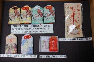 <p>Omamori protective charms with Tengu and Okame on them</p>