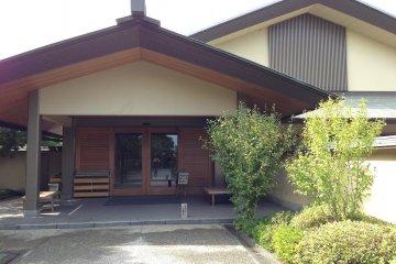 Hirayama Museum