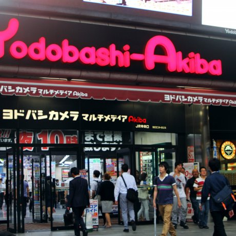 Yodobashi Akiba