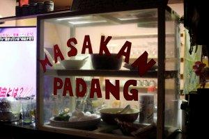 Jarang-jarang kan lihat tulisan 'Masakan Padang' di Jepang