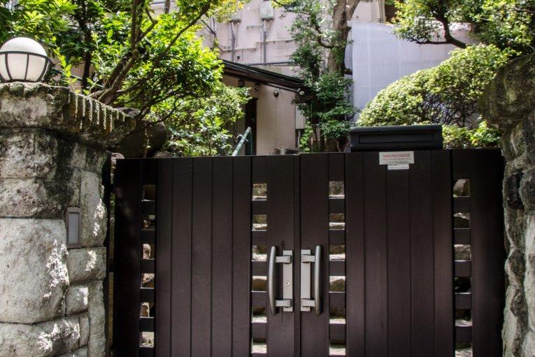 Nhà Cho Cộng Đồng Hồi Giáo Ở Tokyo
