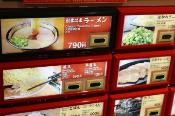<p>Ramen and other options</p>