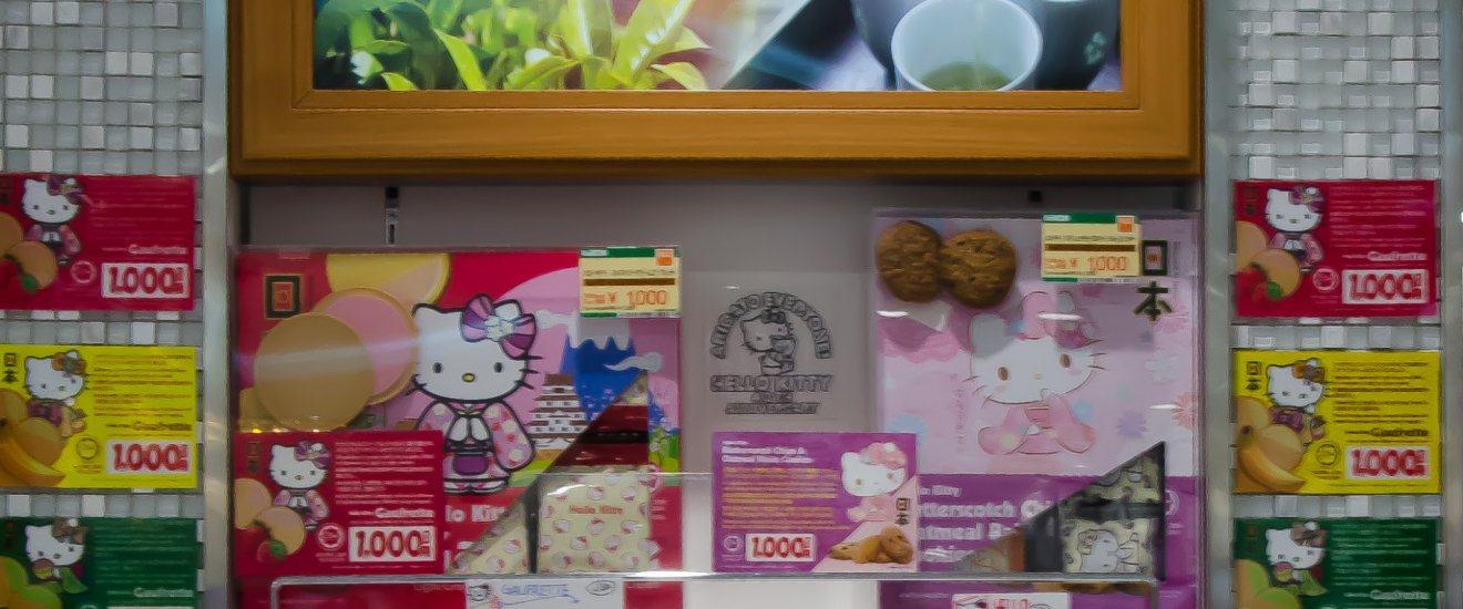 Area khusus makanan Jepang