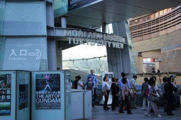 Выставка The Art of Gundam