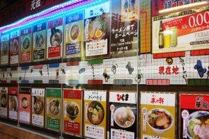 Daftar toko ramen yang ada di Sapporo Ramen Yokocho