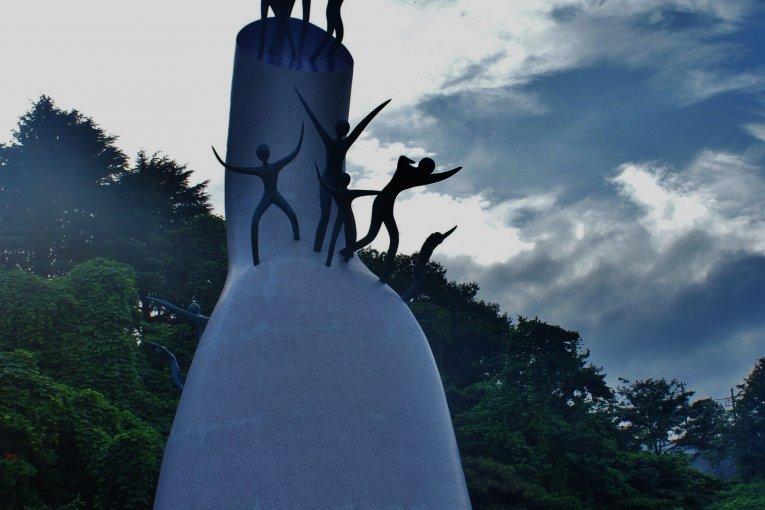 Le Musée d'Art Taro Okamoto