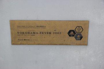 <p>Табличка, свидетельствующая о проведении здесь в 2002 году кубка ФИФА</p>