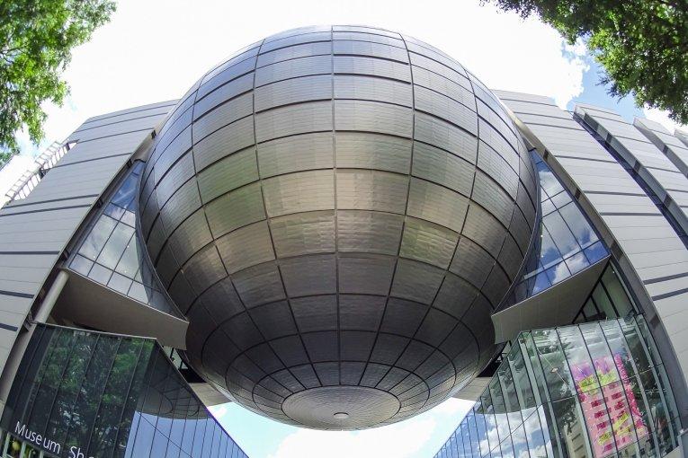 Museu de Ciência da Cidade de Nagoya