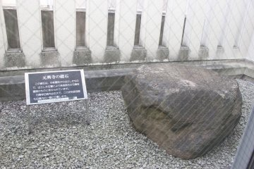 <p>Камень, согласно надписи эпохи Нара</p>