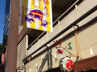 Улицы украшены к фестивалю