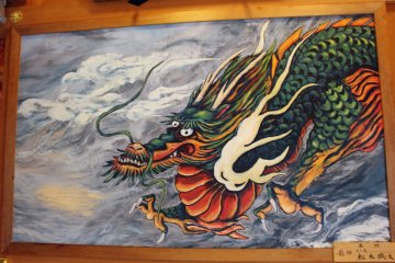 <p>A painting of Niyu Kawakami Shrine&#39;s main deity, the dragon god Ryujin of the Mountains</p>