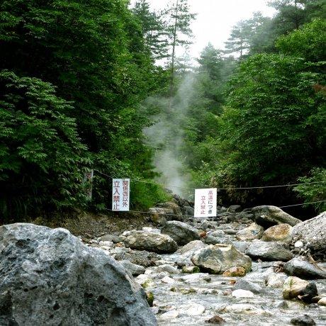 Bain de Pieds au Parc Sainokawara