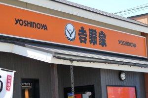 Yoshinoya resturant