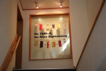 <p>Вход в магазин Shop TABI-JI</p>