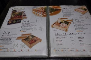 The menu items has English descriptions and an allergy guide at the bottom.