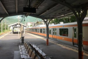 Mitake Station Platform