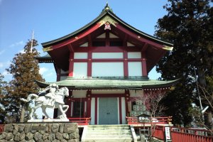 Mt. Mitake Shrine