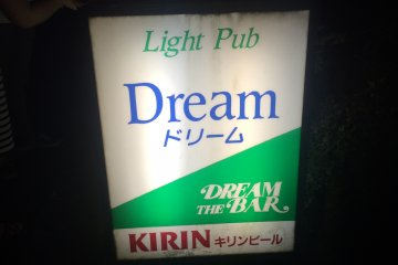 <p>The sign in front of Bar Dream.</p>