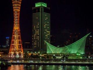 Tháp cảng Kobe, khách sạn Okura và Bảo tàng Hàng hải Kobe