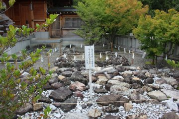 <p>The reconstructed Jomon stone ruins that were relocated and reassembled on the shrine grounds</p>