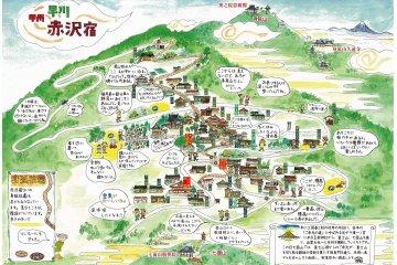 'Map' of Akasawa-juku
