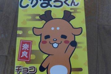 <p>Los bocadillos a menudo tienen ilustraciones de los queridos venados de Nara.</p>