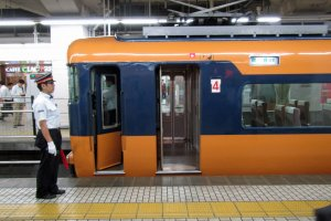 A Kintetsu Line limited express train at Kintetsu Kyoto Station