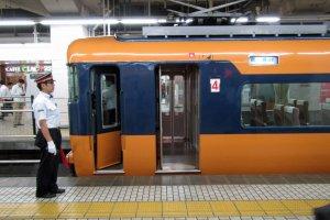 A Kintetsu Line limited express train at Kintetsu Kyoto Station