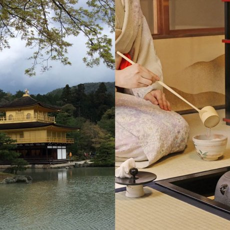 Kinkakuji & Japanese Tea Ceremony