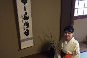 The owner of Tea Ceremony Koto