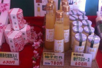 <p>Yuzu sauce 780 yen and tea 630 yen for sale</p>