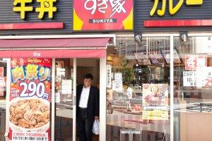 Un des restaurants pas cher du Japon, le Sukiya