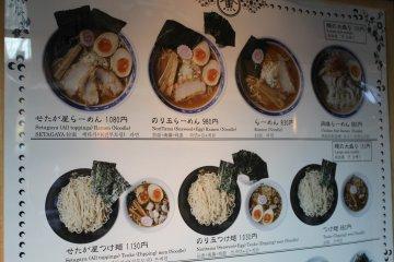 <p>Three shots of the menu (1/3)</p>