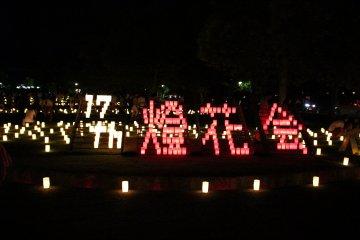 <p>It says, &quot;17th Tokae&quot;</p>