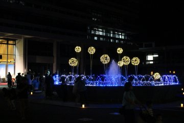 <p>The fountain outside the Nara Prefectural Office</p>