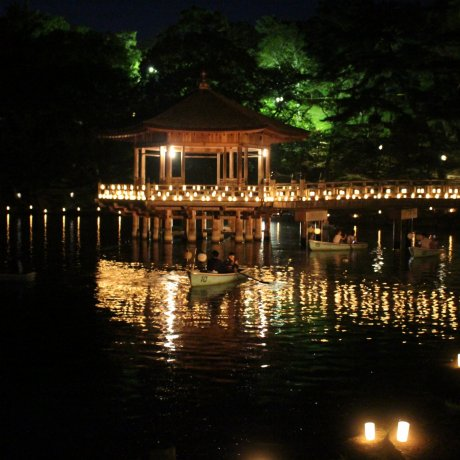 Festival Lentera Nara Tokae