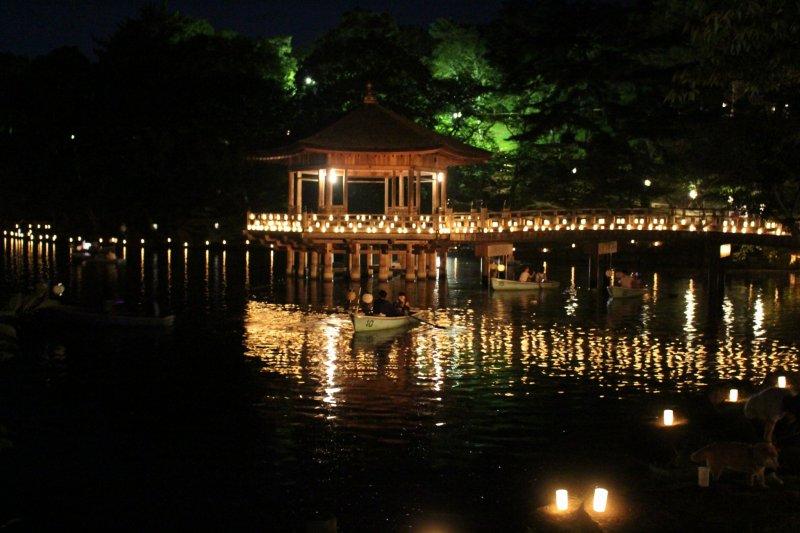 <p>Ukimido Pavilion and the Saki-ike Pond</p>