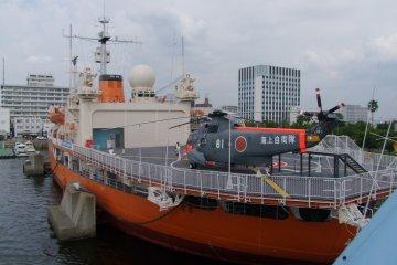 Fuji Ice Breaker Ship - Nagoya Port
