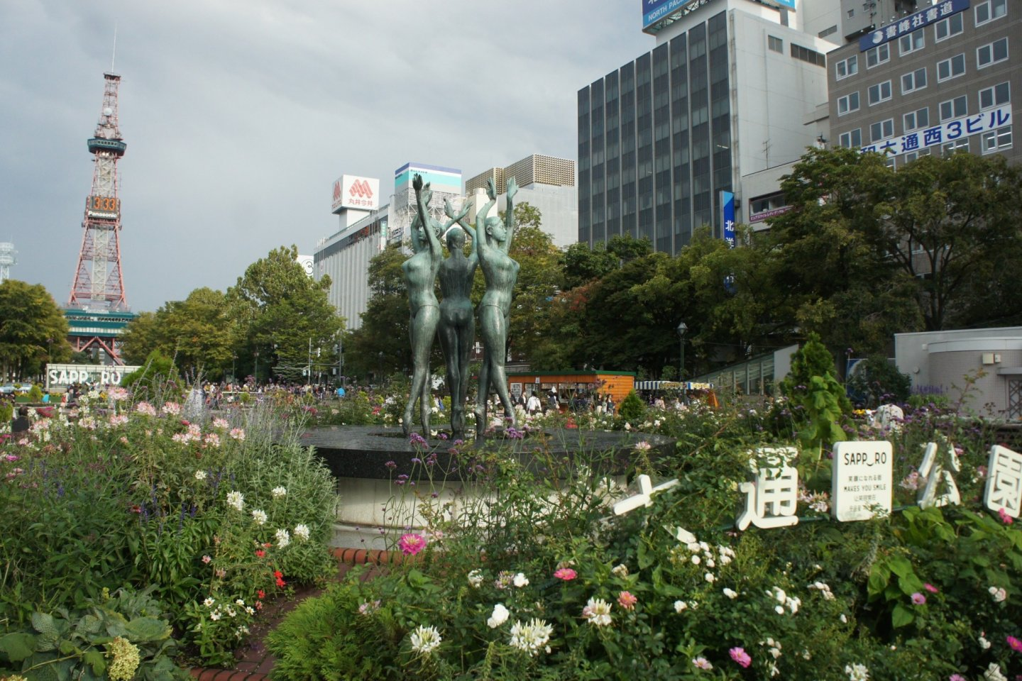 Odori Park is full of flowers, beauty and artistry.