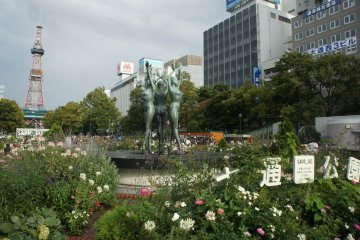 Odori Park in Early Autumn