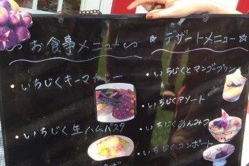 <p>The lunch menu at Kitchen Sawa.</p>