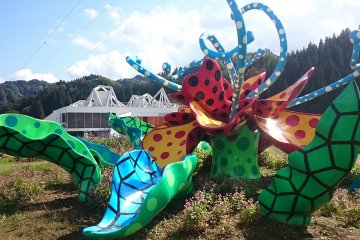 Kid-Friendly Outdoor Art, Matsudai