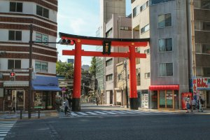 Thr red torii you'll see when your exit Inaricho Station