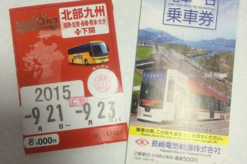 Left: The SunQ Northern Kyushu Pass, the 3-day ride-all-you-can pass for all the buses within Northern Kyushu (Fukuoka, Nagasaki, Kumamoto, Oita, and Saga plus Shimonoseki).  Right: The Nagasaki One-day Pass for Streetcars