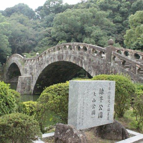 Western Kyushu on a Budget
