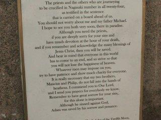 Письмо Св. Томаса его матери.