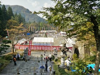 The view from the shrine